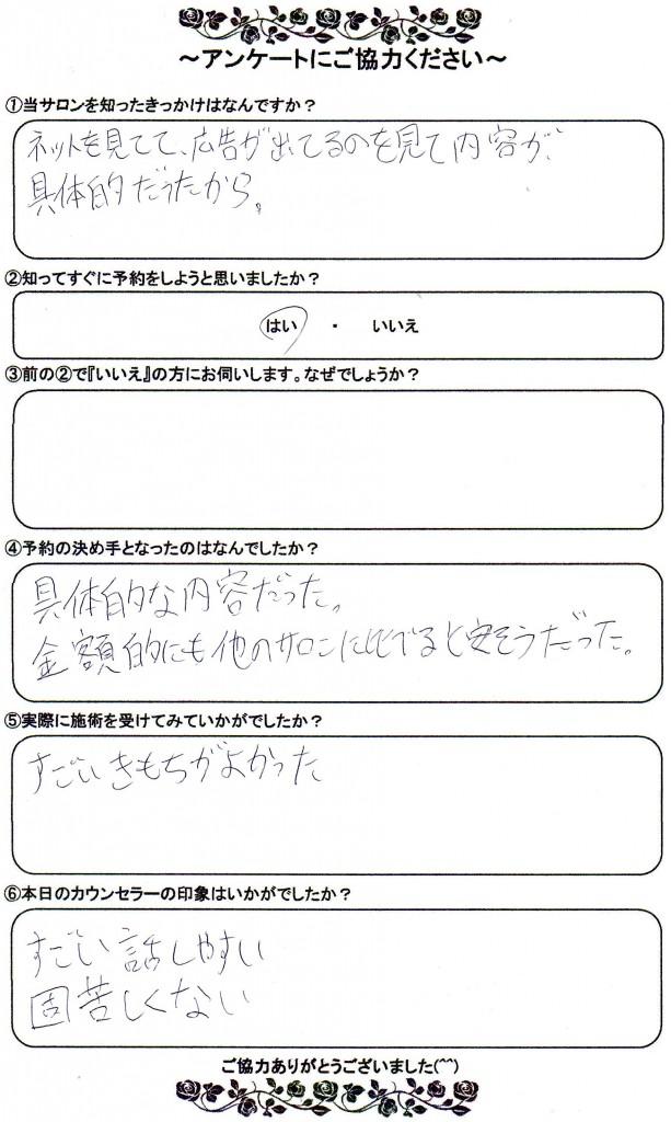 研修報告11094