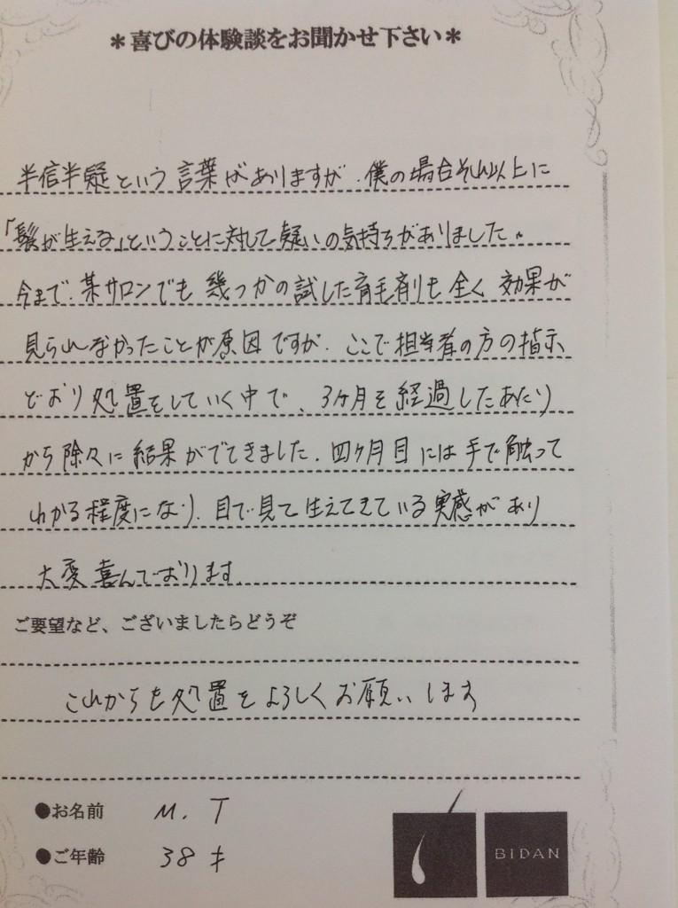 IMG_0991[1]