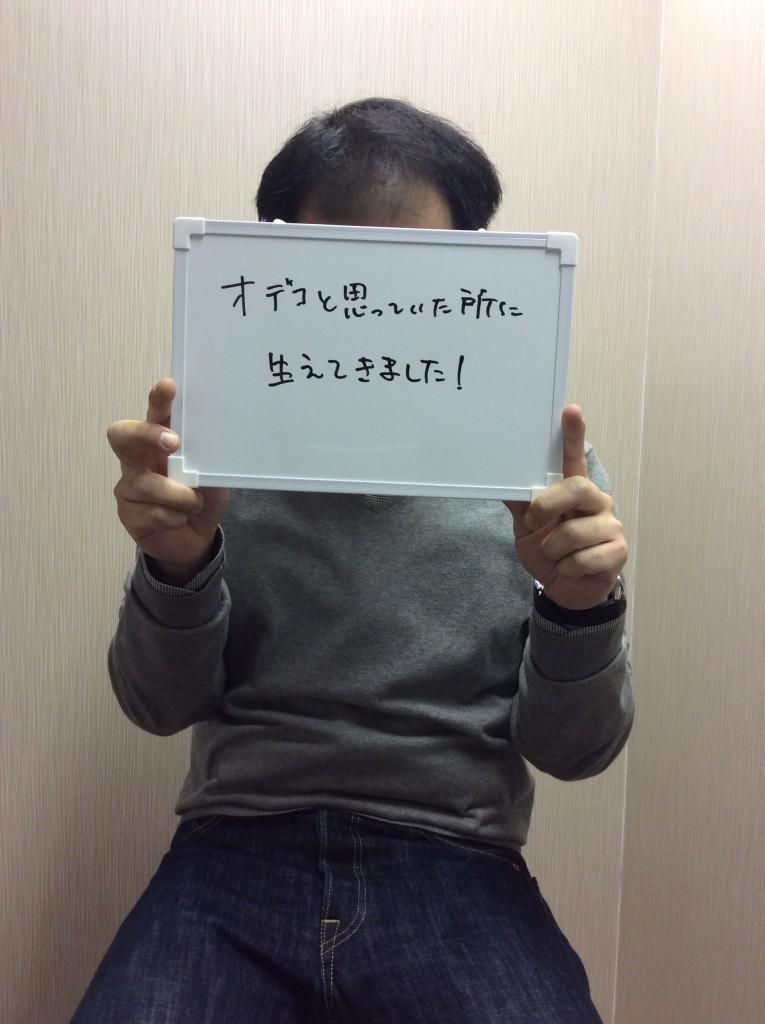 27.11.8田中様 (1)