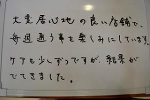 s-DSC_0124