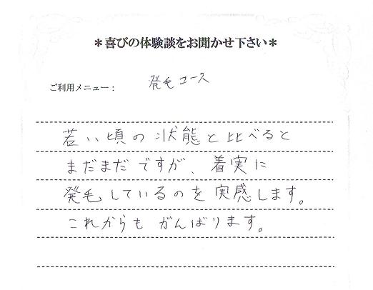 スキャン_20170919 (2)